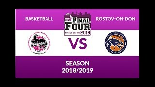 Rostov-Don-SFEDU – Tsmoki-Minsk – EWBL Final Four 2018/19