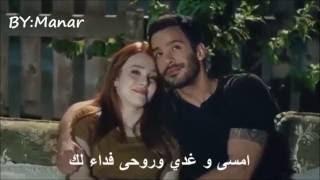 لا تذهب و تتركني - عمر و دفنه - Muhabbet - Beni Birakip Gitme - kiralık aşk - omer ve defne