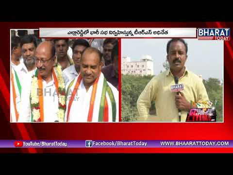 Reporters Time | Latest Political News Telangana & AP | 20th Nov 2018 | BharatToday