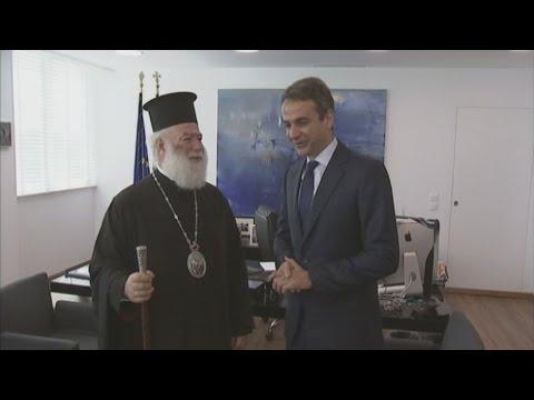 Συνάντηση Κ. Μητσοτάκη με τον Πατριάρχη Αλεξανδρείας και πάσης Αφρικής