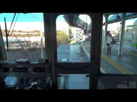 przejazd-podwieszanym-japonskim-tramwajem