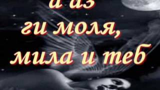 Tose Proeski - Tose Proeski Ljubena