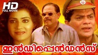 Nonton Malayalam Full Movie   Independence   Hd     Comedy Movie   Ft Jagathi Sreekumar  Vani Vishwanath Film Subtitle Indonesia Streaming Movie Download