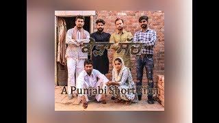 Video kodha such l punjabi short movie MP3, 3GP, MP4, WEBM, AVI, FLV Oktober 2018