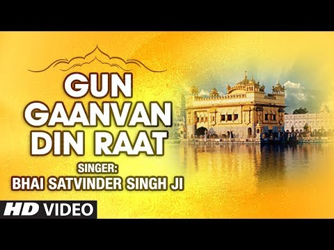 Video Bhai Satvinder Singh Ji - Gun Gaanvan Din Raat - Soi Soi Deve download in MP3, 3GP, MP4, WEBM, AVI, FLV January 2017