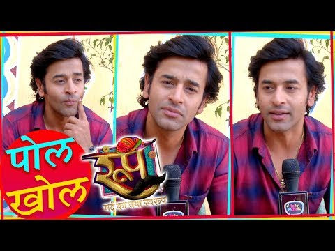 Shashank Vyas Of Roop - Mard Ka Naya Swaroop REVEALS Secret Of Sets | Pol Khol