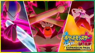 【公式】『ポケットモンスター ソード・シールド エキスパンションパス� by Pokemon Japan