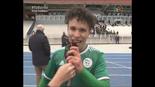 Qualification de l'Algérie à la CAN U17 | C'est l'Heure du FOOT
