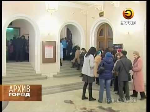 В Казани открылся 26-й Нуриевский фестиваль