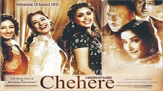 'Chehere' Official Movie Trailer