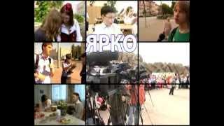 Школа ТВ октябрь 2012