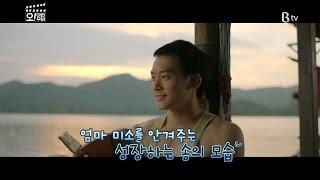 Nonton  B Tv                                     The Teacher S Diary  2014  Film Subtitle Indonesia Streaming Movie Download