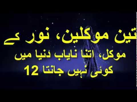 Video Jinnat Ko Dekhne Ka Nayab Amal   Jin Ko Dekhna Ilm e Jinnat Spell To See Ghosts jin ka Din ka Amal download in MP3, 3GP, MP4, WEBM, AVI, FLV January 2017