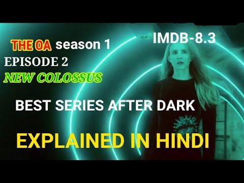 The OA season 1 episode 2 explained in Hindi