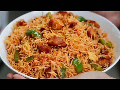Schezwan chicken fried rice recipe | restaurant style