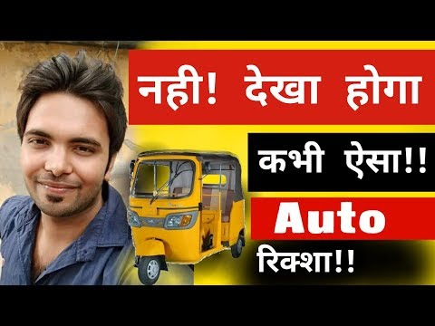 A Unique Auto Rickshaw Which You Have Never Seen | Anna Durai | Hindi Motivation Video