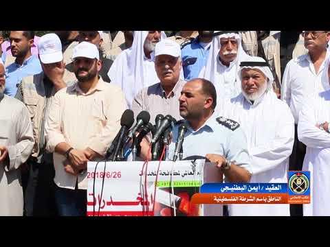 11:42 جندي مصري قتل 21 اسرائيلي و حبسه مبارك 1 hamelmeck3 367 ألف مشاهدة   11:33 كويتية من أصل أثيوبي تتحدث عن خادمتها الأثيوبية: يزوّرون إثباتاتهم تقول مسلمة وأكتشفت أنها يهودية! AlziadiQ8 Blog Plus 2.4 مليون مشاهدة   22:32 أكبر تاجر مخدرات في العالم الع