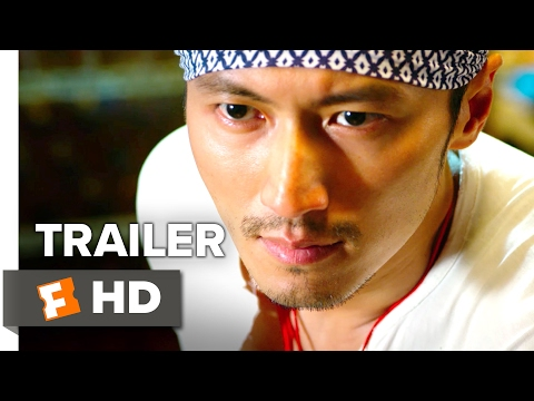 Cook Up A Storm Official Trailer 1 (2017) - You Ge Movie