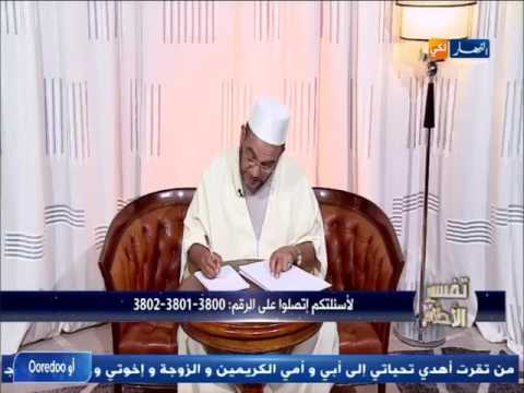 العرب اليوم - بالفيديو: تفسير الأحلام مع الشيخ سعيد بوحريرة