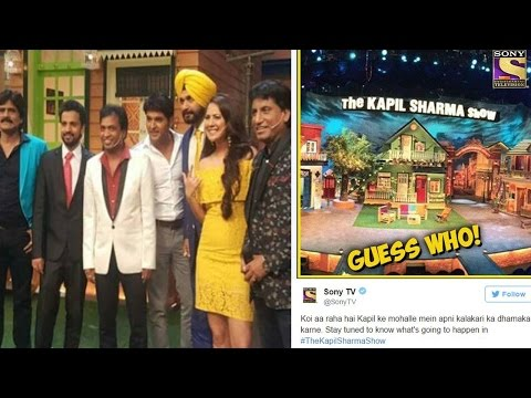 New Entry On The Kapil Sharma Show