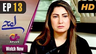Video Lamhay - Episode 13 | Aplus Dramas | Saima Noor, Sarmad Khoosat | Pakistani Drama MP3, 3GP, MP4, WEBM, AVI, FLV Januari 2019