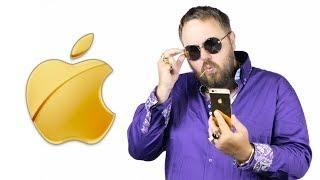 Что показала Apple на презентации iPhone XS Gold 12 сентября
