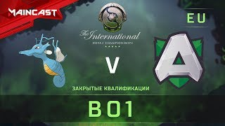 Kingdra vs The Alliance, The International 2018, Закрытые квалификации | Европа