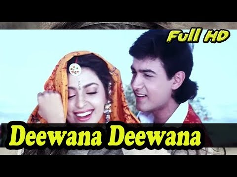 Video Deewangi Mere Dil Pe [HD]__with Sonic Jhankar Beats__Shabnam__Anuradha Paduwal download in MP3, 3GP, MP4, WEBM, AVI, FLV January 2017