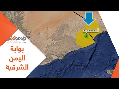 شاهد إنتفاضة المهرة في وجه التحالف السعودي الإماراتي