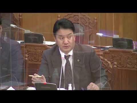 Ж.Ганбаатар: Эдийн засгийн хөгжлийн яамны чиг үүргийг улсын хөгжилд нааштай байхаар тусгасах ёстой