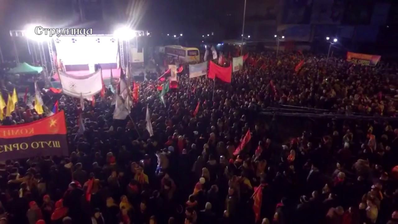 РЕКИ ОД ЛУЃЕ ВО СЕКОЈ ГРАД: Видео од сите големи митинзи на ВМРО-ДПМНЕ од дрон