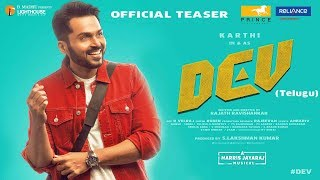 Dev – Telugu movie songs lyrics