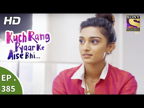 Download Kuch Rang Pyar Ke Aise Bhi - कुछ रंग प्यार के ऐसे भी - Ep 385 - 21st August 2017 HD Mp4 3GP Video and MP3