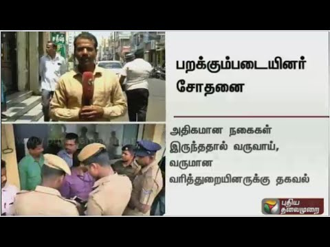 Detailed-Report-Election-officials-held-hostage-at-a-jewellery-shop-in-Coimbatore