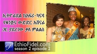 EthioFidel.com Was At Afri-Canada Beauty Pageant In Toronto, Canada (season 2 Ep.2)