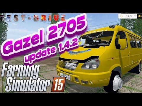 Gazel 2705 v1.0