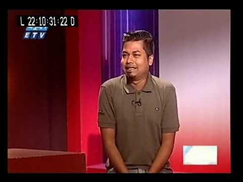 উইথ নাজিম জয় || উপস্থাপক: শাহরিয়ার নাজিম জয় || অতিথি: মিশা সওদাগর, সৈকত সালাউদ্দিন