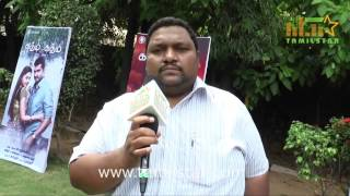Babu Thooyavan at Katham Katham Movie Trailer Launch