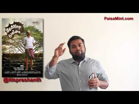 Maheshinte Prathikaram review by prashanth