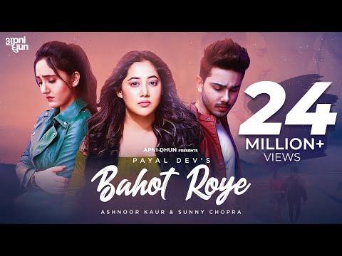 Bahot Roye - Official Video   Payal Dev   Ashnoor K   Sunny C   Surjit Khairhwala   Sad Song 2020  