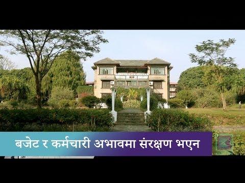 (Kantipur Samachar | राजतन्त्रकालीन दरबार भग्नावशेषमा परिणत - Duration: 3 minutes, 4 seconds.)