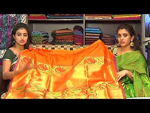 Sravana Masam Special Lightweight Kanchi Pattu & Jute Sarees