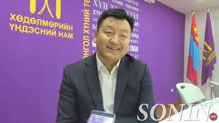 Монголд анх удаа улс төрийн гуравдагч хүчин төрлөө (2020-8-5)