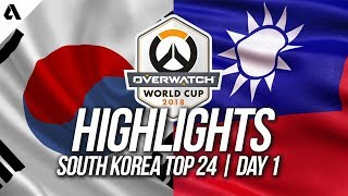 South Korea Vs Taiwan | Overwatch World Cup 2018  Incheon Qualifier Day 1