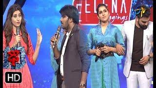 Video Intro   Sudheer   Rashmi   Hemanth   Varshni   Dhee 10    3rd January 2018   ETV Telugu MP3, 3GP, MP4, WEBM, AVI, FLV Maret 2018