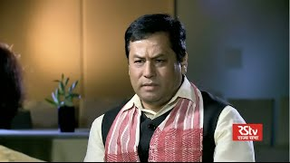 To The Point with Sarbananda Sonowal