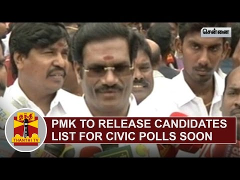 PMK-to-announce-Candidates-List-for-Civic-Polls-Soon-A-K-Moorthy
