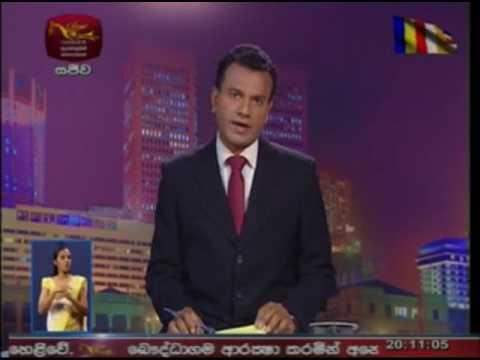 Rupavahini News 8pm