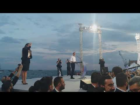 Video - Κ. Μητσοτάκης: Ενεργό το δικαίωμα βέτο για Βόρεια Μακεδονία και Αλβανία
