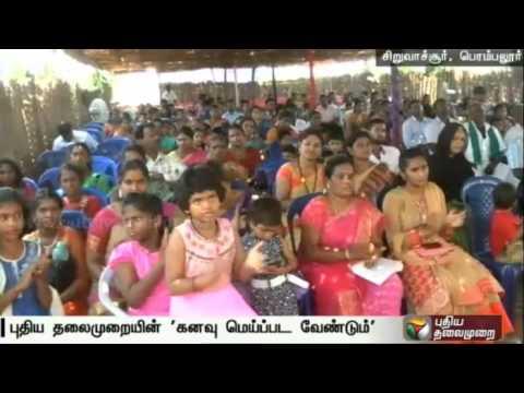 Puthiya-Thalaimurais-Kanavu-Meipada-Vendum-held-at-Perambalur-school